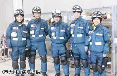 横浜市大附属病院DMATの隊員 横浜市大附属病院DMATの隊員 横浜市立大学附属病院(福浦)がこ