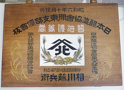 古文書から見る金沢
