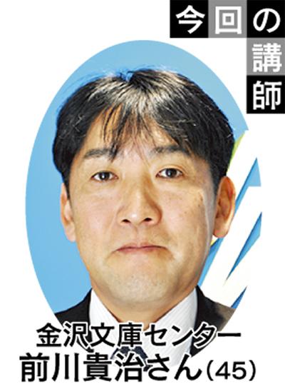 机上と訪問査定で100万円差が出る?