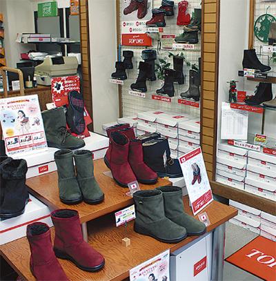 六浦に「靴店」13日開店