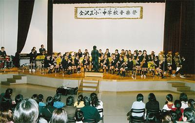 区内小・中学校の音楽祭