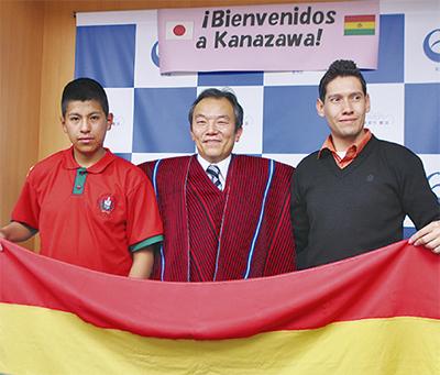 ボリビア選手が表敬訪問
