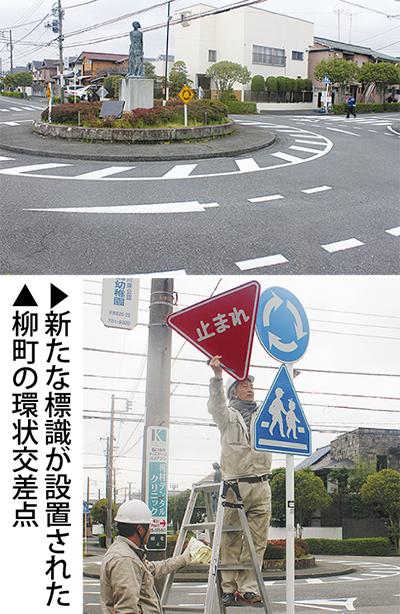 柳町に県内初導入