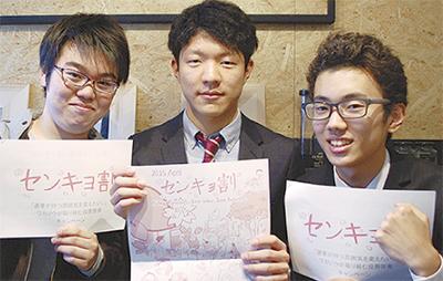 """「""""選挙に行く""""を文化に」"""