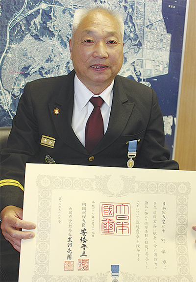 藍綬褒章を受章