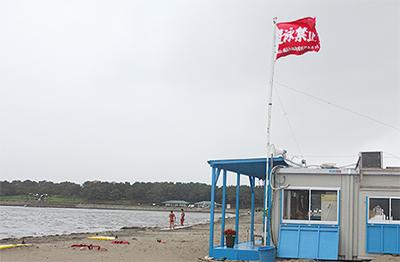 海の公園、海開き延期
