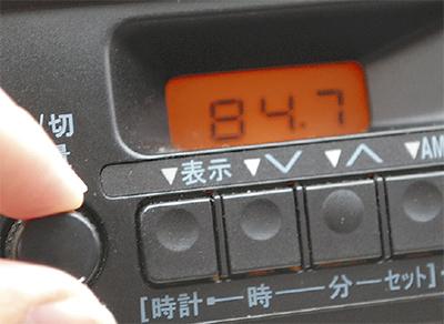 氷取沢町に新中継局
