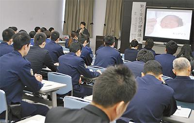 「働く女性」講座を初開催