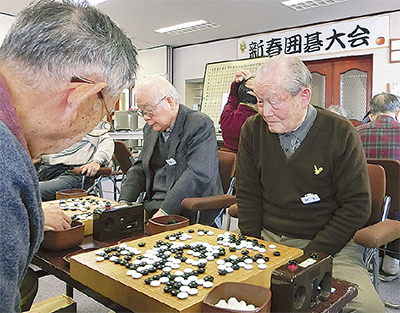 「最高の環境で囲碁を」