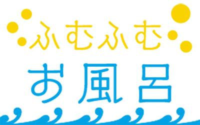 【1】シミ、シワ予防?美の42℃