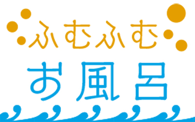 【2】だるい秋バテは温活で撃退?