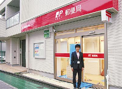 富岡郵便局が移転