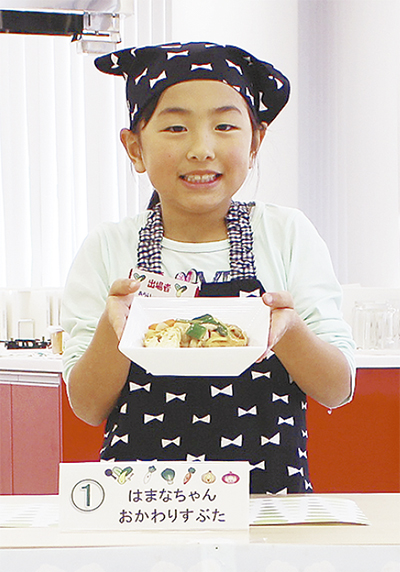 料理コンで最年少入賞