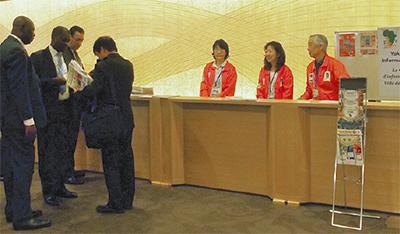 国際会議のボラ募集