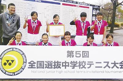 全国選抜で初ベスト4