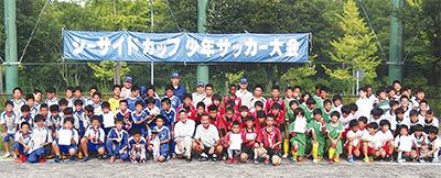 文庫FCが優勝