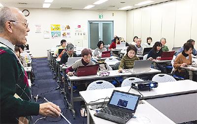 50代からのパソコン教室