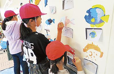 壁画水族館に新たに70匹