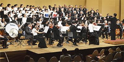音楽祭で90周年祝う