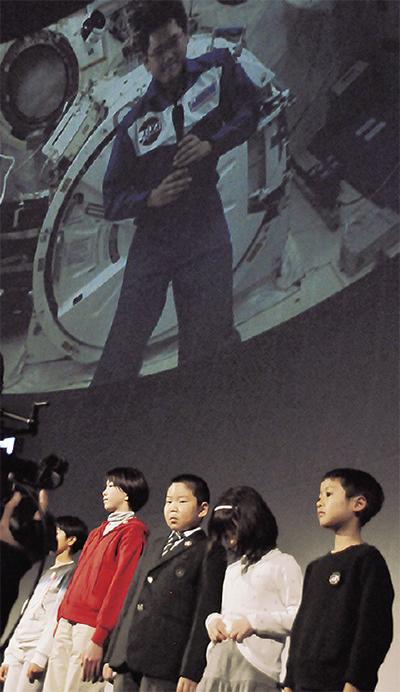 金井宇宙飛行士と交信