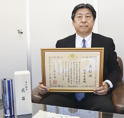 東京国税局長から表彰