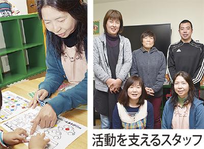 幼児教室の利用者募集
