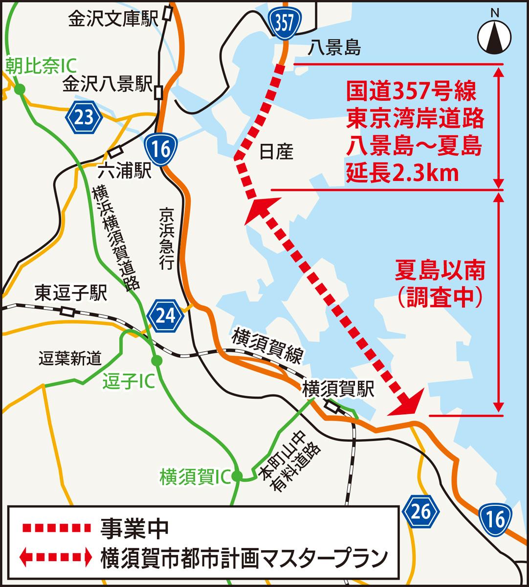 八景島-夏島間が着工
