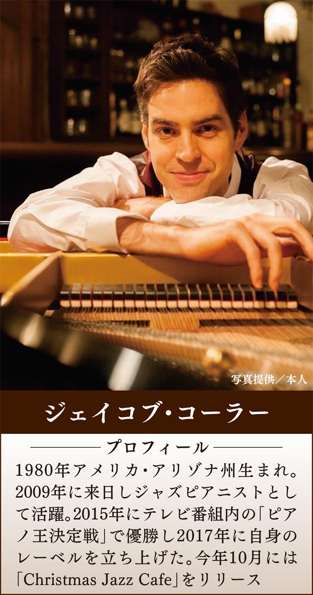 「思いをピアノにのせて」