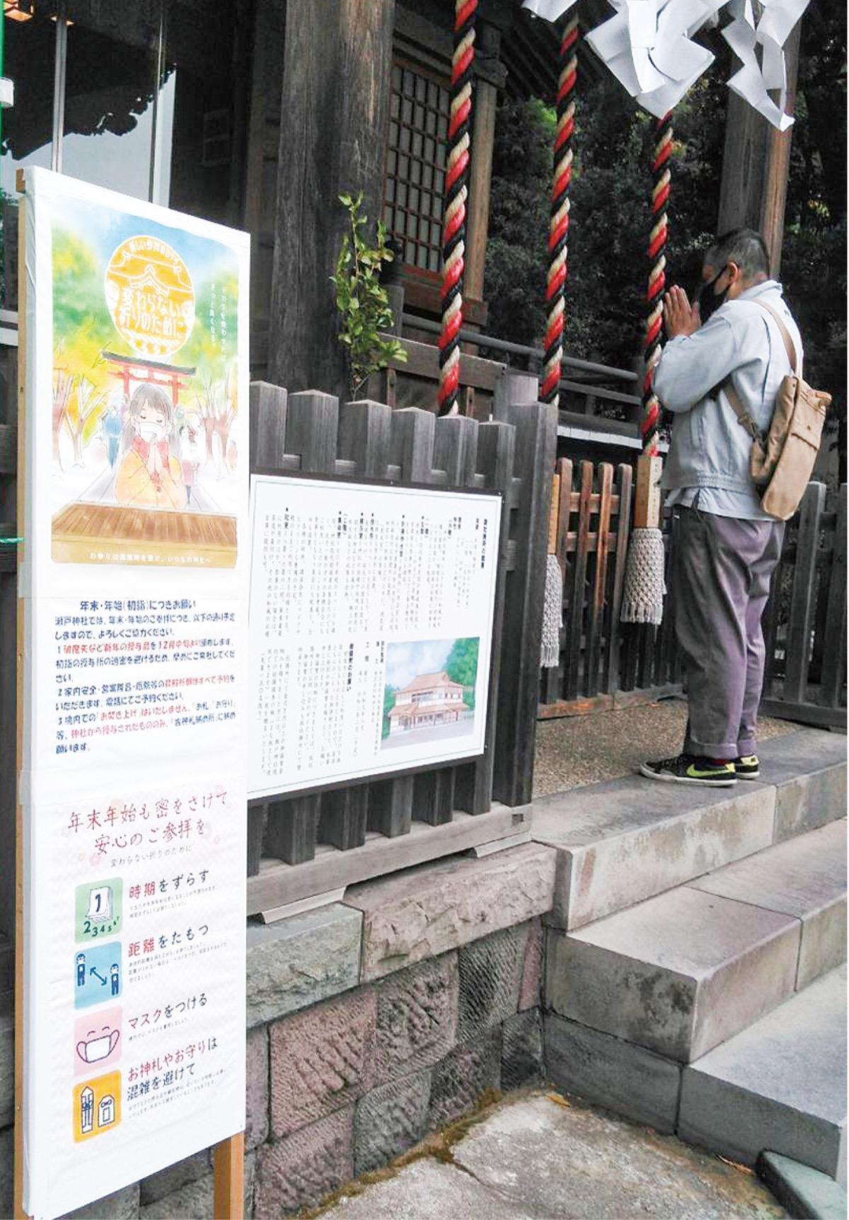 スクール ドライビング kds 神奈川