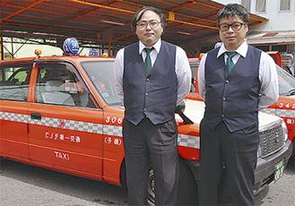 オレンジの車体と「第一」のロゴが目印