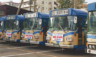 掲載されている1990年代に使用されたバス