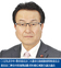 神奈川県予算に対する要望