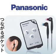 横浜駅『パナソニック補聴器』 西口より徒歩1分