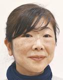 平野 みきさん