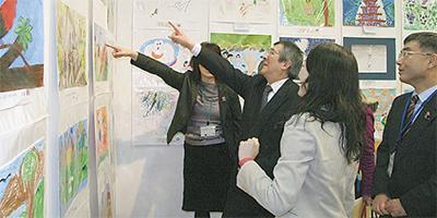 ペルー大使が杉田訪問