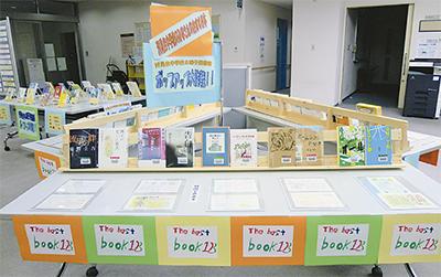 中学生のアイデアで展示会