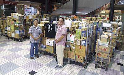被災地に食器400箱