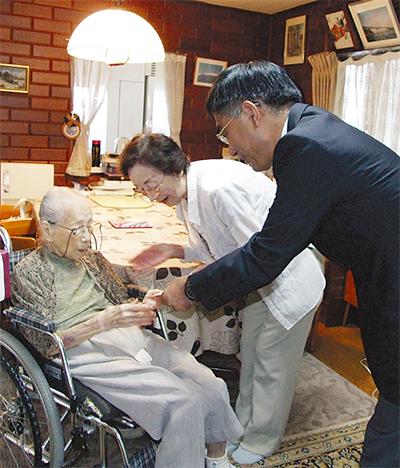 区内最高齢者を訪問