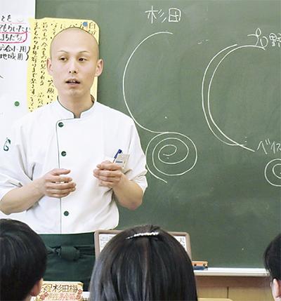 杉田小で特別授業