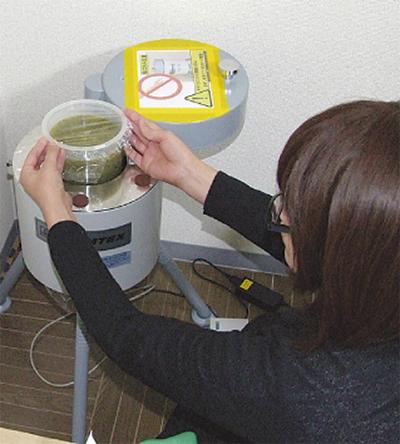 市民放射能測定所が稼動