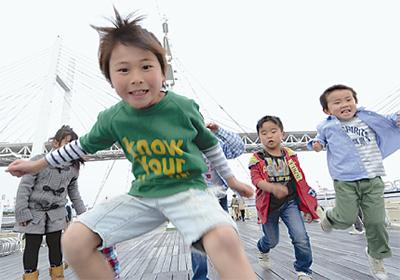 横浜港を体験クルーズ