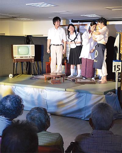 上笹下ケアプラで公演