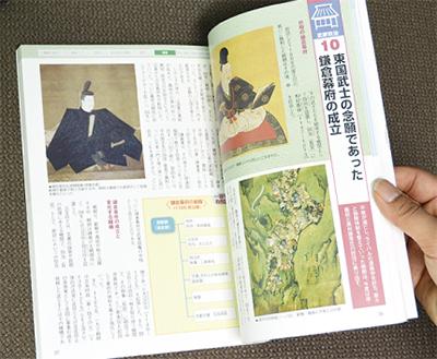 神奈川の歴史を解説