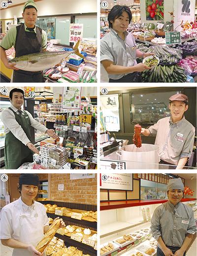 こだわりの専門店スーパー