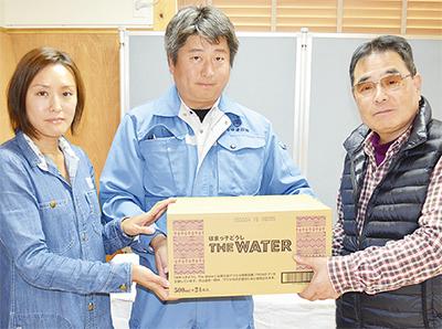 地元自治会に水寄贈
