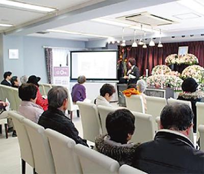 家族葬ランチセミナー