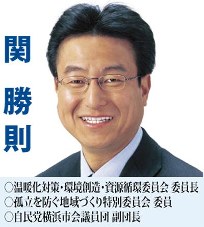 「2014年度予算案」局別審査(2)