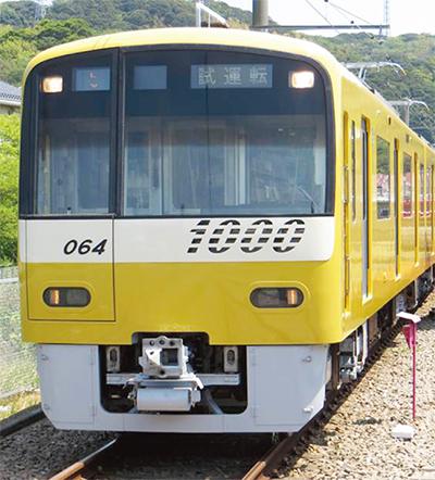 幸せ運ぶ黄色い電車