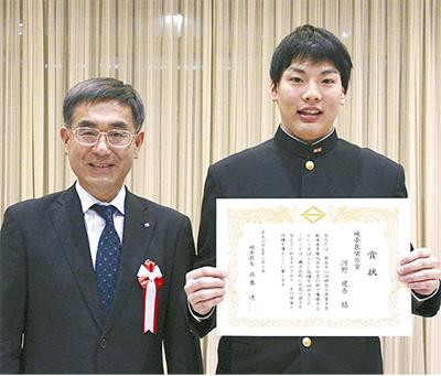 剣道・河野建吾選手が受賞