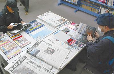 新聞記事で震災当時回顧